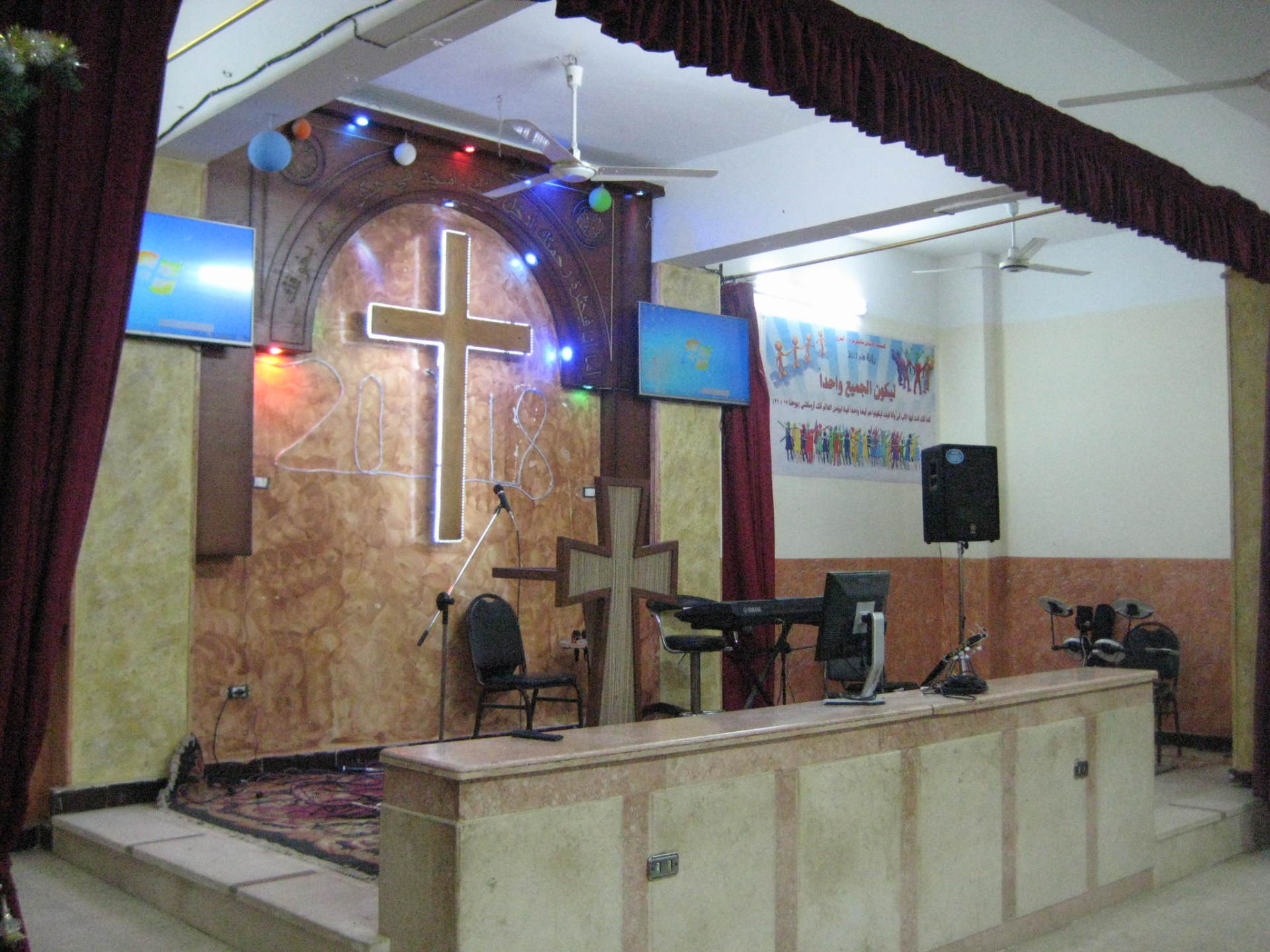 Faith Evangelical Church - New El Marg, Egypt