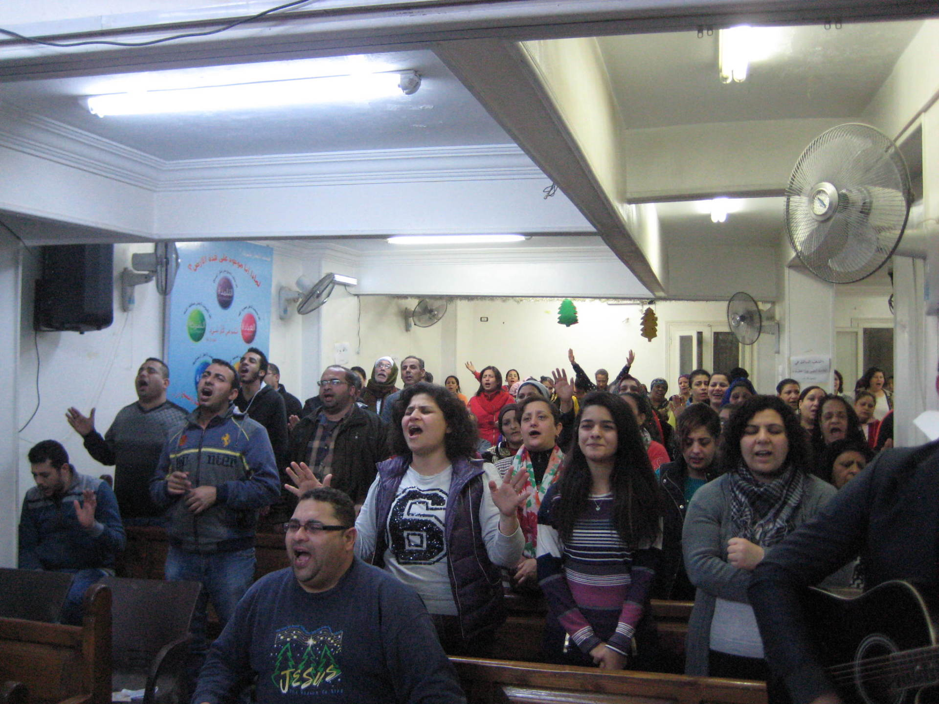 Faith Evangelical Church - El Nozha, Egypt